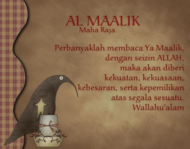 AL MAALIK